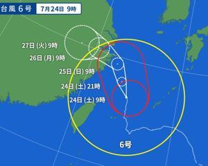 台風6号ヤバイ