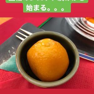 旬の金柑のシロップ漬けを、お料理に展開中〜♪