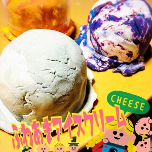 What a WonderfuL《ice cream☆》!