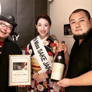 牡蠣に合う日本酒大賞、決まりましたー!!!