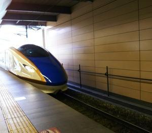 旅の記録~今年は仙台へ。