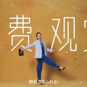 NHKが中国人へのサービスを開始した!【受信料無料】