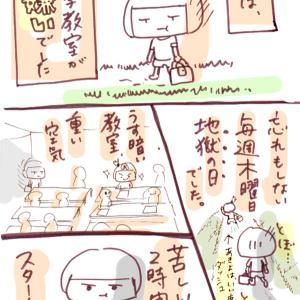 [ゆうか]習字教室