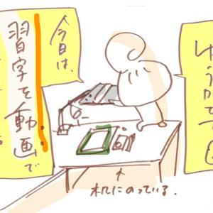【ゆうか】習字する動画を撮ってみた
