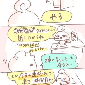 【ゆうか】P氏再び