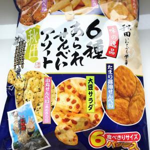 秋田いなふく米菓のお煎餅