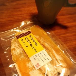 いまさら♡スーパーセール購入品