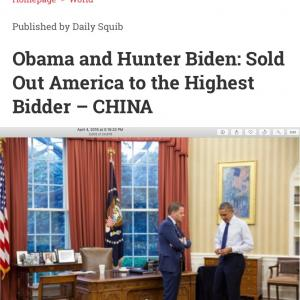 米国を中国に売り渡したオバマ&ハンターバイデン