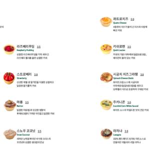 "【Rekiの韓国生活】タルト&キッシュの美味しいお店""키쉬미뇽"""