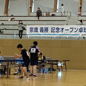 第6回宗歳義勝記念オープン卓球大会\(^-^)/