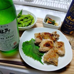日本酒の恋しい季節(*⌒3⌒*)