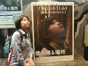 ミャンマー映画「僕の帰る場所」がついに佐賀で上映決定!