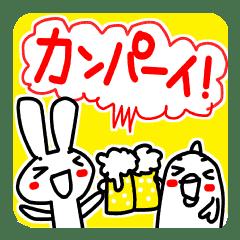 横浜FマリノスACL初戦勝利♪