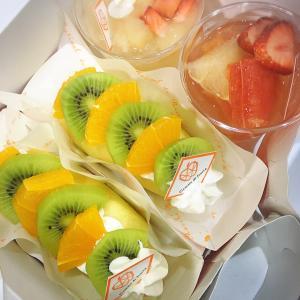 【遠藤さちえ】です~Gemme di fruttaさんへ(*'ω'*)♡