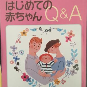 【遠藤さちえ】です〜2回目☆育児学級( ^ω^ )
