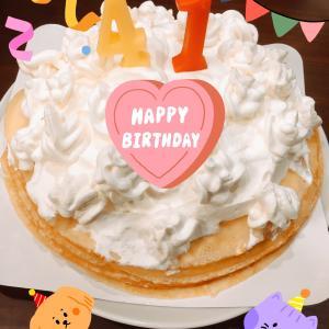 【遠藤さちえ】です~手作りケーキでお祝い╰(*´︶`*)╯♡