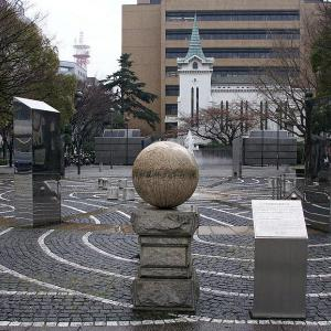 日米和親条約締結の地