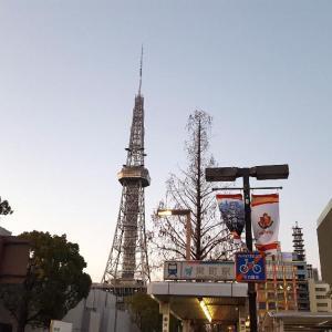 名古屋 オアシス21