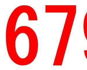半素数 1679