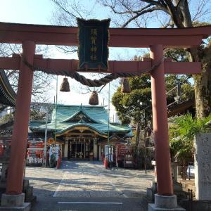 須賀神社・聖地巡礼
