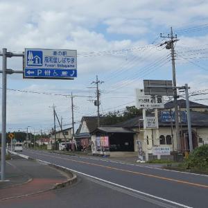 千葉県芝山町