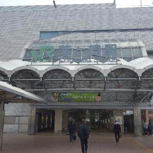 茅ヶ崎駅の手形