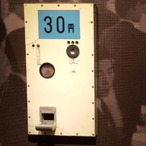 切符の自動販売機