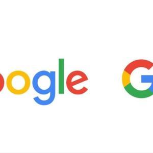 目の玉、グーグル