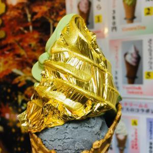 金沢の金箔ソフトを食べると!