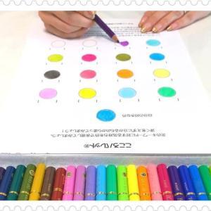 カラーセラピーもオンラインで簡単受講!