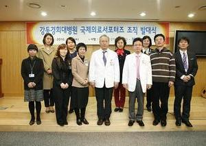江東慶煕大学病院「国際医療サポーターズ」発足式&第1回セミナー