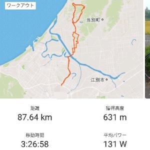 ◆朝練87km ◆帰宅からの事