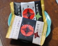 伊賀流手裏剣せんべい(金澤兼六製菓 三重工場)