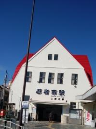 伊賀鉄道 上野市(忍者市)駅舎の塗り替え