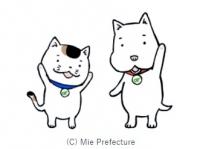「飼い主のいない猫の不妊・去勢手術」のためのクラウドファンディング
