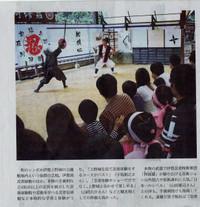 伊賀流忍者博物館が日経プラス1「忍者観光スポット」ランキングで全国第1位に