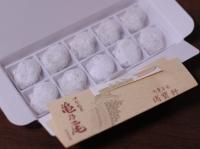 亀山の和菓子「亀乃尾」