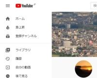 YouTubeについて思うこと