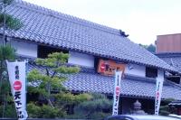 古民家を利用した「天下一品」(滋賀県信楽町)