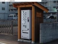 出汁パックの自動販売機
