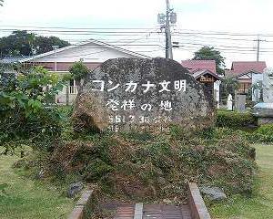 福江島3日目