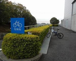 トヨタ博物館までサイクリング