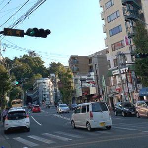 横浜元町でランチ・・・