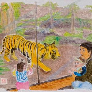 作品『虎と孫娘 (上野動物園にて)』