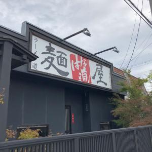 麺屋 はな道 ~こて塩ラーメン~