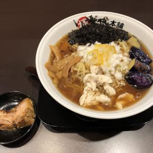 極煮干し本舗 フォレストモール甲斐店 ~冷やし煮干しラーメン~