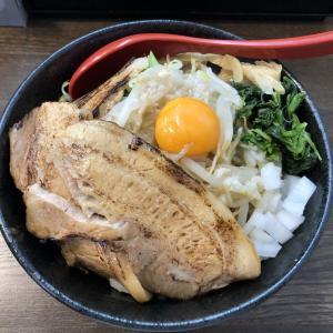 麺や つか田 ~チャーシュー油めん~