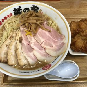 麺の虜 ~チャーシュー豚骨魚介中華そば~