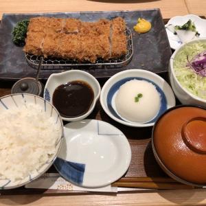 とんかつ 和幸 イオンモール甲府昭和店 ~特ひれかつ御飯~