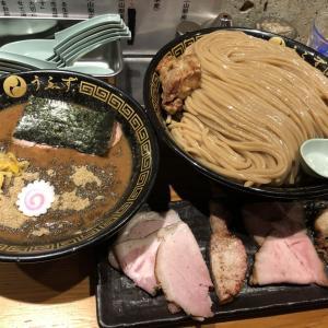 中華蕎麦 うゑず ~焼豚つけめん 特~